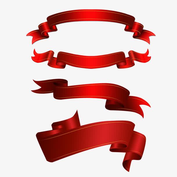 彩带标题免扣背景png素材免抠素材免费下载_觅元素51.