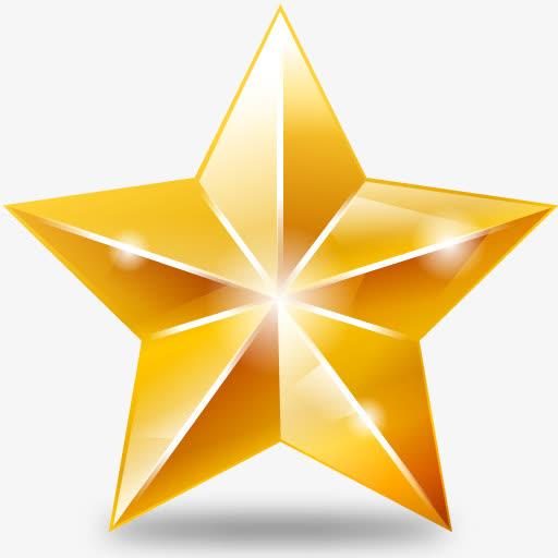 金黄色五角星png素材免抠素材免费下载_觅元素51.