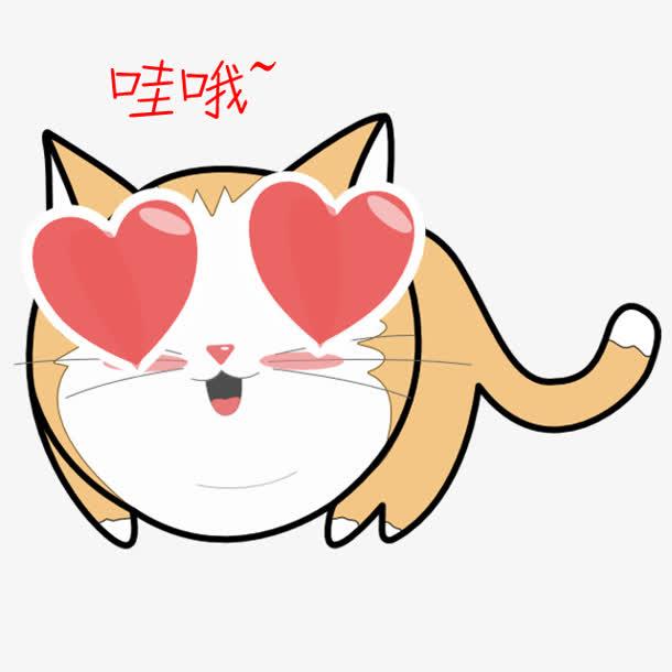 卡通猫图案png素材透明底免抠素材免费下载_觅元素51.