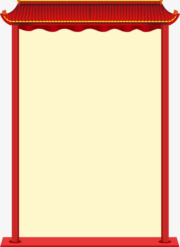 古典 门框告示牌免抠素材免费下载_觅元素51yuansu.com
