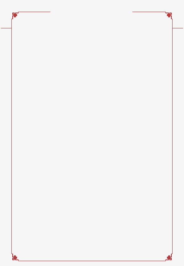 春节特辑古代窗棂边框免抠素材免费下载_觅元素51.