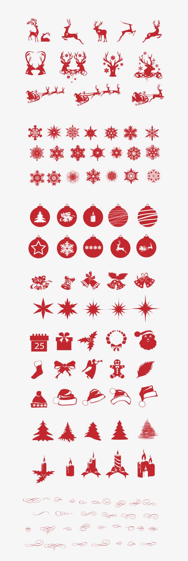 剪纸鹿圣诞鹿雪花免抠素材免费下载