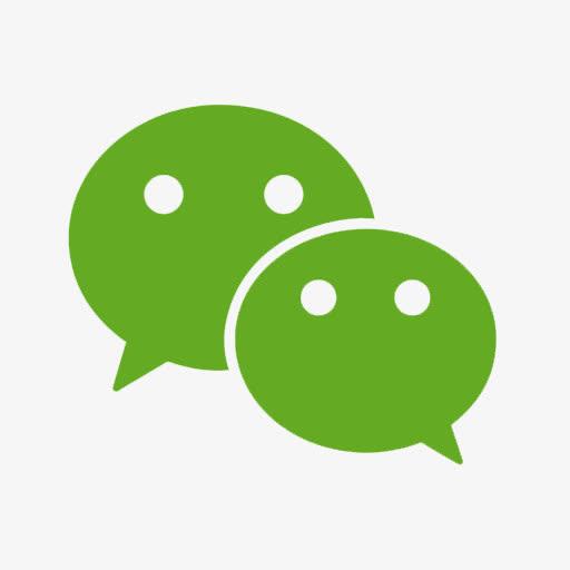 微信绿色微信图标