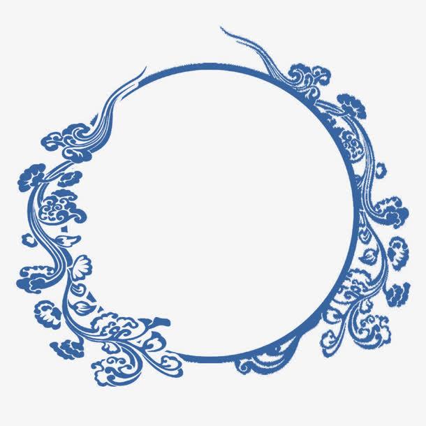 装饰元素 中国风 > 祥云蓝色圆环手绘  收藏 下载高清png 300 编号crl