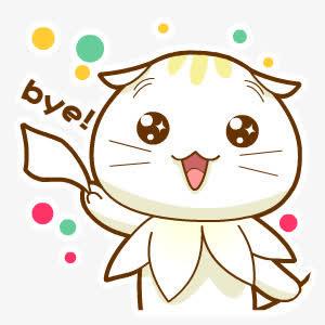 再见卡通小猫