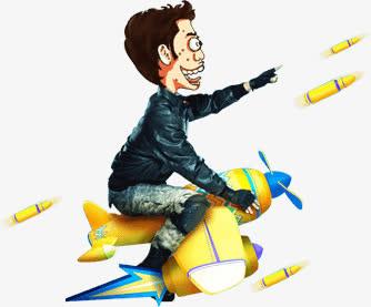 骑飞机的男人卡通