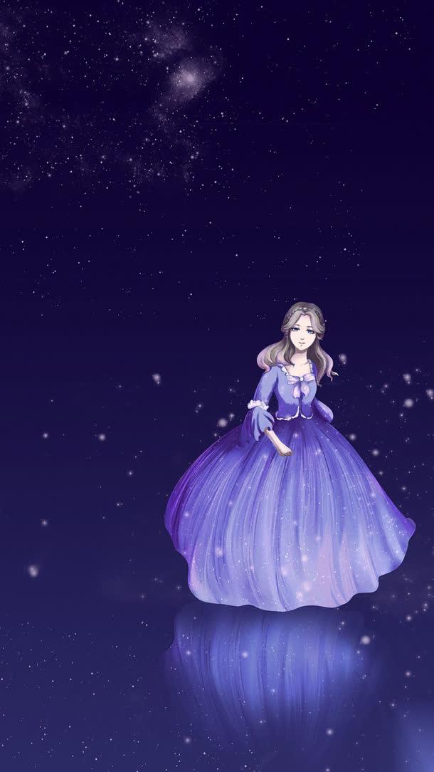 星空下的公主童话海报背景
