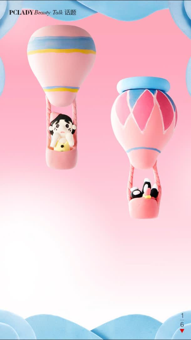 粉色小清新热气球简约壁纸