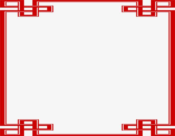红色复古中国风边框中秋免抠素材免费下载_觅元素51.