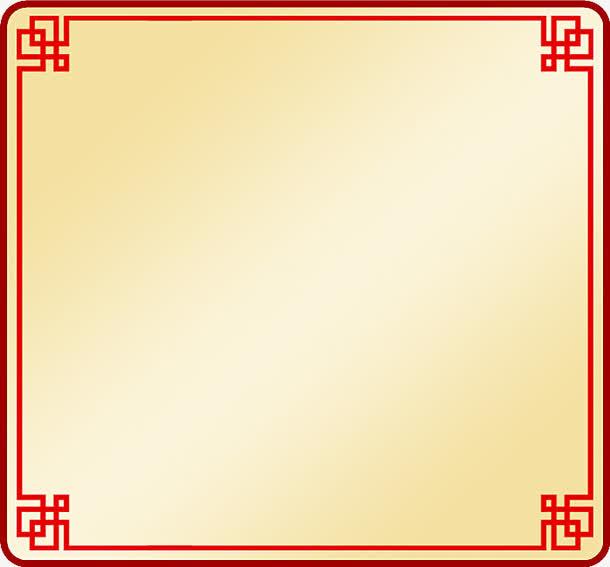 中秋节黄色背景红色边框