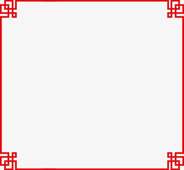 中秋节红色边框海报