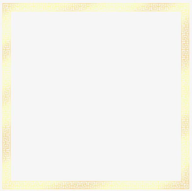 中国风正方形边框花纹中秋免抠素材免费下载_觅元素51