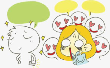 彩色手绘小人对话框免抠素材免费下载_觅元素51yuansu