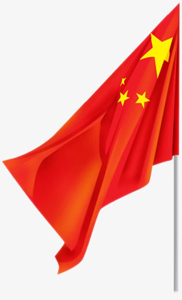 国旗飘飘国庆素材免抠素材免费下载_觅元素51yuansu.