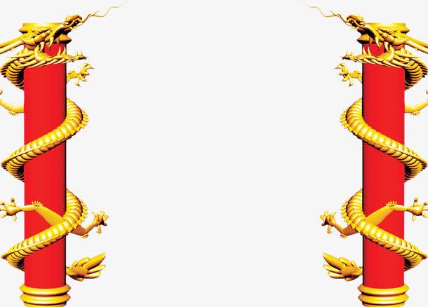 节日元素 国庆节 > 双龙缠柱国庆素材  收藏 [声明] 觅元素所有素材为