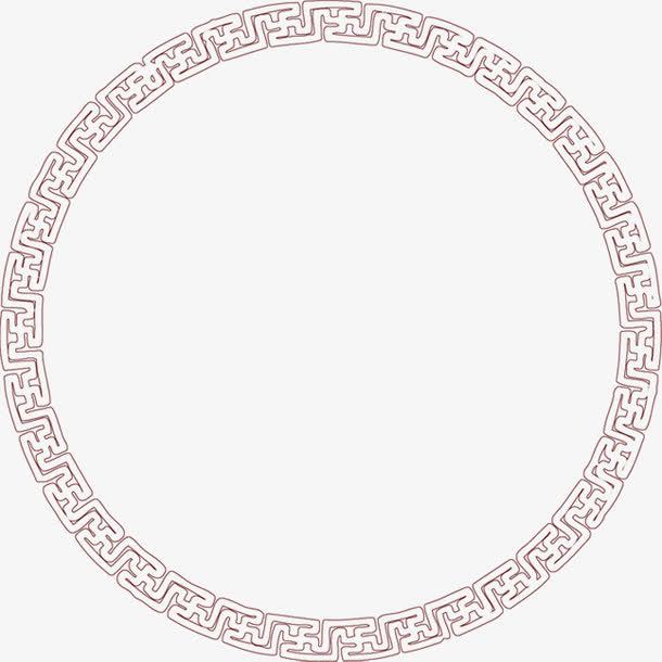 中式古典环形图案花纹免抠素材免费下载_觅元素51.