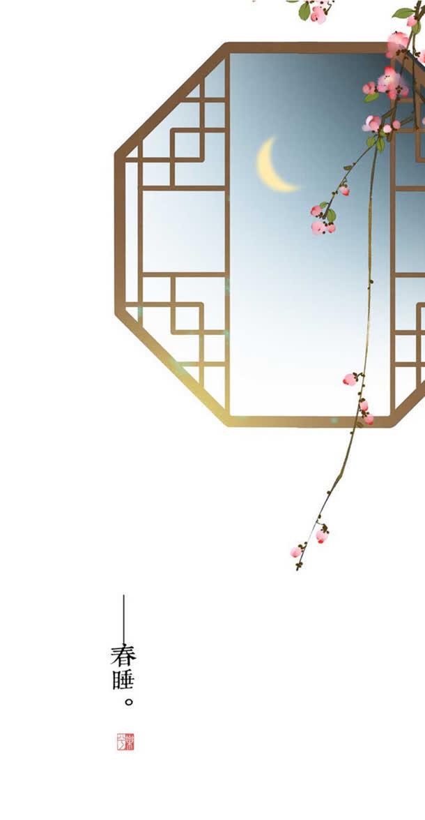 中国风窗户夜景花朵免抠素材免费下载_觅元素51yuansu