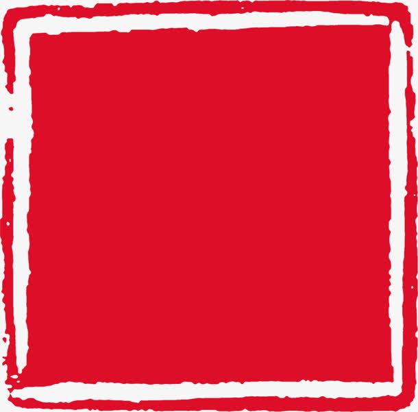 中国风红色边框印章