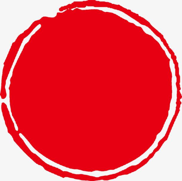 红色圆形创意元素印章