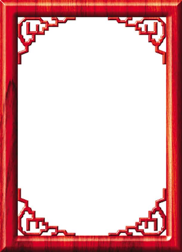 红色木头中国风边框免抠素材免费下载_觅元素51yuansu