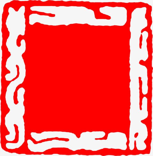 红色花纹印章中国风